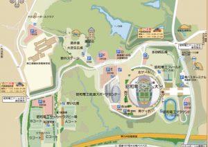 1月24日(金)昭和電工武道スポーツセンターにお車にてお越しの方へ